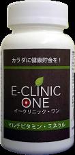 新シリーズE-CILNIC ONEの『マルチビタミン・ミネラル』