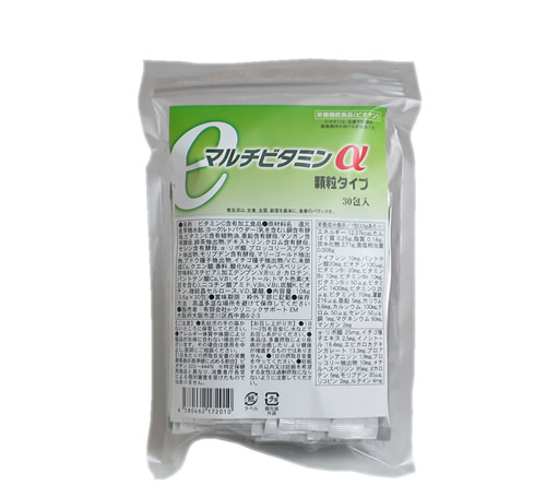 eマルチビタミンα顆粒2