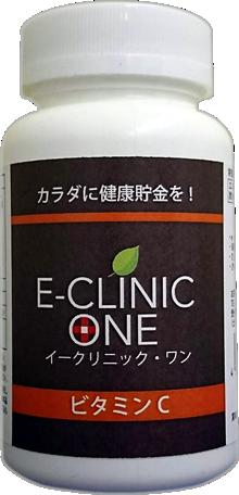 eclone_C_light