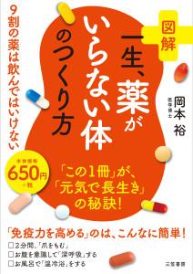 新刊発売情報(^^)/